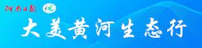 新能源商會網站 (1).gif